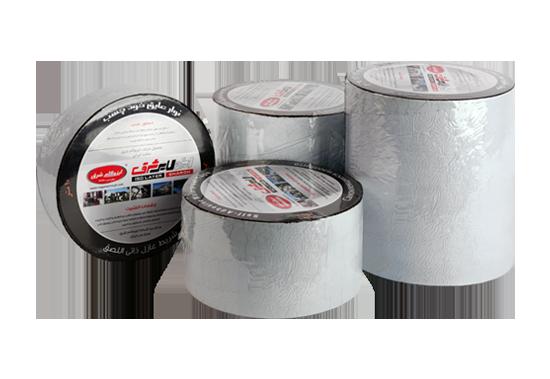 Isogumshargh Products, Isolayer Shargh (Self-Adhesive Insulation Tape), محصولات ایزوگام شرق