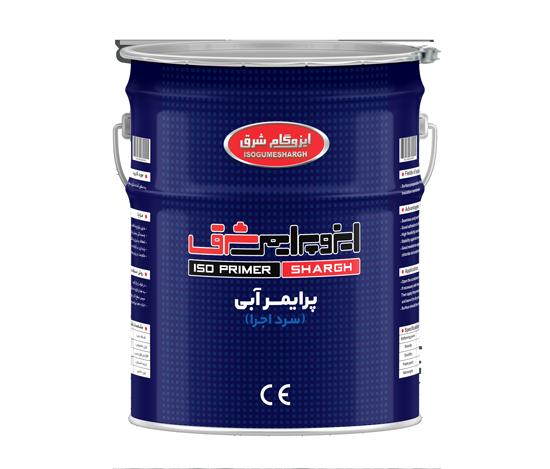 Isogumshargh Products, Isoprimer Shargh (Water Primer), محصولات ایزوگام شرق